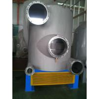 China Paper mills in china / screening machine for paper-making industry on sale