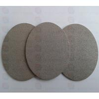 China Titanium powder sintered filter plate hydrogen fuel cell plates on sale