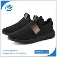 Quality 2018 Fashion Design OEM Cloth Shoes For Men Slip-on Casual Shoes For Male for sale
