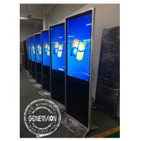 Quality Slim 42 Inch All In One Interactive Kiosk Touch Screen 5mm Toughened Glass for sale