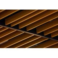 Quality U Shape Square  Aluminum Baffle Ceiling Wood Pattern   40×100 / 50×100 for sale