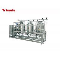 Quality Durable Small Scale Dairy Processing Line Uht Milk Processing Line 200KW for sale