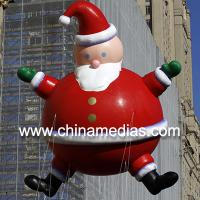 Lowes christmas inflatables images images of lowes for Water balloon christmas decorations