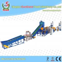 China PET Plastic Bottle Recycling Machine for Cleaning Recycling Drying Plant on sale