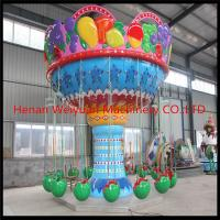 Quality ISO 9001 and CE approved fun amusement park fruit flying watermelon chair rides for sale
