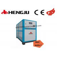China Over Temperature Protection Commercial Water Chiller , 4 HP Water Cooled Screw Chiller on sale