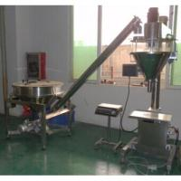 Quality Three Sides Seal Powder Sachet Packaging Machine SCM Control System Low Fault Rate for sale