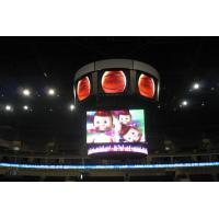 Best China P6mm Stadium Led Display screen For Event and scoreboard on sale wholesale