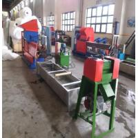 Quality Single Screw EPE Foam Machine Film / Board Recycling Pelletizer Machinery With Expandable Output for sale