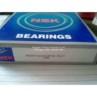 Quality 95DSF01  NSK  Wheel  Bearing for sale