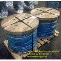 """Buy cheap Galvanized Cattle cable 3/8"""" EHS from wholesalers"""