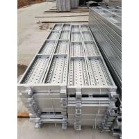 China Q235 2500mm Catwalk Customized Scaffold Steel Mesh Plank Scaffolding Plank With Hooks on sale