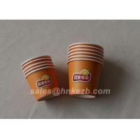 Buy 12oz Offset or Flexo Printing Personalized Single Wall Disposable Paper Coffee Cups at wholesale prices