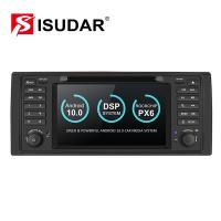 Quality 1.8GHZ Double Din DVD GPS Car Stereo for sale