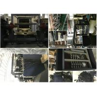China Large Format Roll Paper Sheet Cutting Machine With PLC And Operation Interface on sale