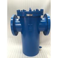 """Buy cheap High Performance Basket Strainer Automatic Operation Nominal Diameter 2"""" - 24"""" from wholesalers"""