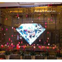 Buy cheap 3500cd/sqm Brightness Transparent Glass LED Display Rental Panel 500x1000mm Size from wholesalers
