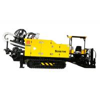 China Hydraulic Horizontal Directional Drilling Rigs on sale