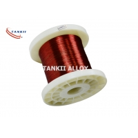 Quality Class 180 Polyurethane Silver Plated Copper Wire Insulated for sale