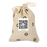 Best Eco Friendly Printed Large Jute Drawstrng Bags Drawstring wholesale