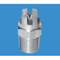 Quality high pressure impact washing flat fan nozzle for sale