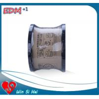 Buy cheap Wire Cut EDM Machine Wire EDM Consumables EDM Brass Wire 0.25mm in Silver from wholesalers
