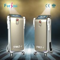 China laser equipment ipl shr elight 3 in 1 multifunctional skin laser machine plused light  machine on sale