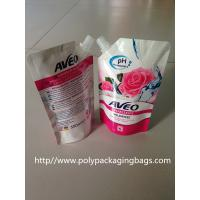 Buy Laminated Spouted Pouches Packaging Poly Bags for Soybean Milk at wholesale prices