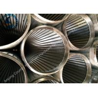 Quality Customized 10 Slot Well Screen , Steel Well Casing Pipe Long Service Life for sale