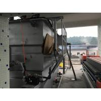 Quality Carbon Steel Daf Unit In Water Treatment Epoxy Painting CE SGS Approved for sale