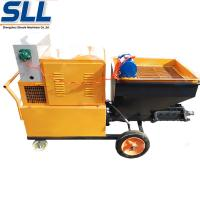 Buy cheap high efficiency plastering machine for exterior wall cement mortar spray machine from wholesalers