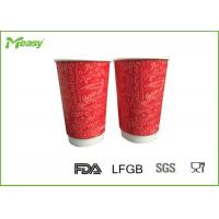 Best 16oz Disposable Red Double Wall Paper Cups With Logo Printed , Food Grade Materials wholesale