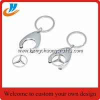 Quality Best price/No mold fee custom car keychain/car souvenir promotion gifts key chains for sale