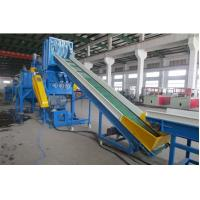 China Industrial PP PE Film Recycling Plastic Washing Machine PP/PE films and bags plastic squeezing dryer on sale