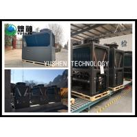 China Modular Design All Climate Heat Pump , OEM Industrial Air Source Heat Pump on sale