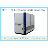 China 5-35 degree Celsius Water Cooled Scroll Chiller with Copeland Compressor for Extrusion Line on sale