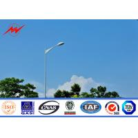 Quality Street Lighting Single Bracket Parking Light Poles 5m Height 3mm Thickness for sale