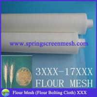 Quality Flour Strainer Mesh for sale