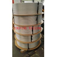 China 3003  O  cold drawn tube  for air condition used for automobile on sale