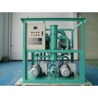 Quality Transformer Oil Reclamation Ourifier for sale