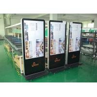 China H178º /  V178º Viewing Angle information kiosk touch screen Digital Signage IR Control DDW-AD4201SNT on sale