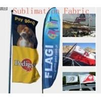 China 110g/sqm Dye Sublimation Knitted Polyester Fabric For Digital Printing Banner on sale