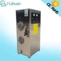 Quality ozone generator for shrimp farm water treatment for sale