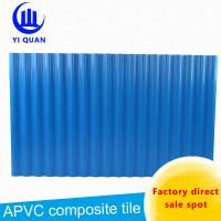 Quality Wave Pattern Sound Proof PVC Roof Tiles / Blue Corrugated Plastic Roofing for sale