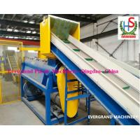 China 70KW-200KW Plastic Bottle Recycling Machine Plastics Recycling Equipment on sale
