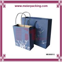 Quality Hot selling Christmas gift paper bag/CustomPaper Bags With Twisted Handles/Gift Paper Bag Blue  ME-BG012 for sale