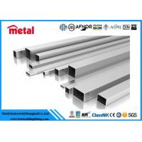 Quality Machine Guards Aluminum Alloy Pipe Seamless Square Shape T3 - T8 Temper for sale