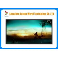 Buy cheap 86'' TFT LCD Screen Android 5.1 Embedded System Normally Black Display Mode from wholesalers