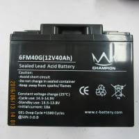 Quality 12v40ah Deep Cycle Lead Acid Battery For Lighting Equipment CE Certificate for sale