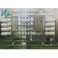 Quality Low Energy Consumption Salt Water Treatment Plant For Daily Water Use for sale